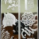 CHINESE NEW YEAR RABBIT BAR - 5 TROY OZ .99 SILVER CLAD