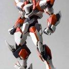 Kaiyodo Revoltech No.059 ARX-8 Laevatein Action Figure