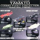 Space Battleship Yamato Cosmo Fleet Collection GoodBye Friend Box of 10pcs