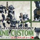 CM's Votoms Commando Vorct Scopedog Rane Custom
