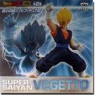 Dragonball Z Super DX Figure Super Saiyan Vegetto