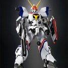 Bandai Tamashii Spec XS-05 Dragonar 1 XD-01 from Opening Silhouette Version