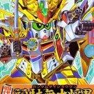 SD Gundam BB-094 GUNDAM DAI SHOGUN IV Model Kit