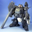 Armored Troopers Votoms Blue Knight Shadow Flare