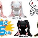 Taito CHAX-GP Gloomy SL All Purpose Rabbit Plush Doll Set of 4 Dolls
