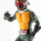 Banpresto Kamen Masked Rider Amazon Big Size Vinyl Figure