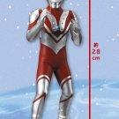 Banpresto Ultraman Zoffy Big Size Soft Vinyl Figure
