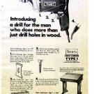 CRAFTSMAN TYPE 1 AD 1973