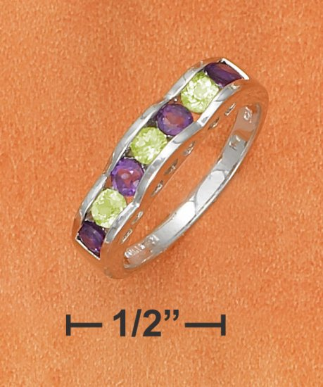 AMETHYST & PERIDOT RING WITH SCALLOPED BAND & HEART CUTOUTS