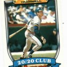 1989 Ames 20/20 Club Alan Trammell Oddball Detroit Tigers