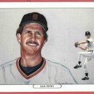 1984 Tiger Wave Dan Petry Oddball Detroit Tigers