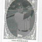 2007 Wal Mart Insert Ivan Rodriguez Detroit Tigers