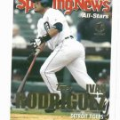 2004 Topps 1st Edition Ivan Rodriguez All Star Detroit Tigers
