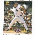 2007 Topps Opening Day Justin Verlander Detroit Tigers