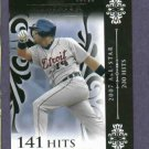 2008 Moments & Milestones Placido Polanco 19/25 Detroit Tigers