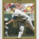 2007 Topps Updates & Highlights Gold Macay McBride /2007 Detroit Tigers