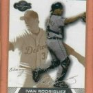 2007 Topps Co Signers Kenny Rogers Ivan Rodriguez Detroit Tigers # / 275
