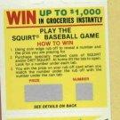1982 Squirt Alan Trammell Oddball Detroit Tigers