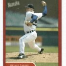 2004 Topps Bazooka Jeremy Bonderman Detroit Tigers # 184 RARE !!! RED CHUNKS