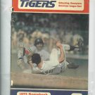 1973 Detroit Tigers Scorebook Unscored VS Boston Red Sox