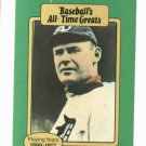 Baseballs All Time Greats Sam Crawford Detroit Tigers Baseball Card Oddball