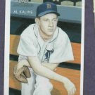 2010 Topps National Chicle Diamond Stars Al Kaline Detroit Tigers