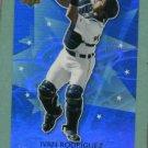 2006 Upper Deck Ivan Rodriguez Detroit Tigers