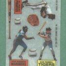 1984 Topps Scratch Off Alan Trammell Detroit Tigers
