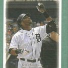 2008 Upper Deck Masterpieces Gary Sheffield Detroit Tigers