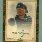 2007 Upper Deck Artifacts Ivan Rodriguez Detroit Tigers