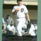 2005 Upper Deck Chris Shelton Detroit Tigers Rookie