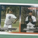 2005 Topps Total Justin Verlander Detroit Tigers Rookie