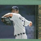 2007 Upper Deck SP Rookie Edition Justin Verlander Detroit Tigers