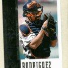 2006 Upper Deck SPX Ivan Rodriguez Detroit Tigers # 34