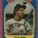 1981 Fleer Star Sticker Steve Kemp Detroit Tigers # 7 Oddball