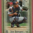 2006 Upper Deck Artifacts Ivan Rodriguez Detroit Tigers # 28