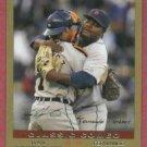 2007 Topps Gold Ivan Rodriguez Fernando Rodney Detroit Tigers # 654 #d/2007
