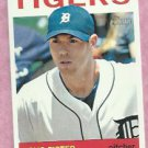 2013 Topps Heritage Doug Fister Detroit Tigers # 128