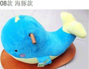cock horse&little whale