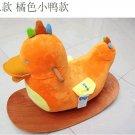 cock horse&orange duck
