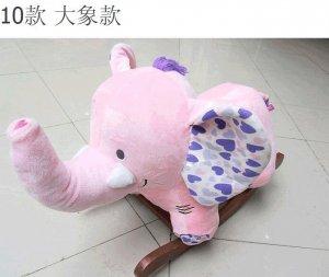 cock horse&elephant