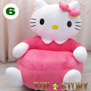 kitty sofa6&free shipping