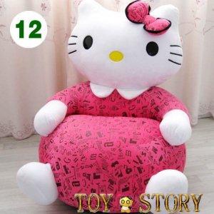kitty sofa12&free shipping