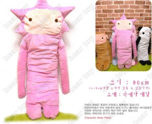 Miss. Pink  Star pillow&free shipping