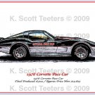 1978 Corvette Pace Car Laser Color Print