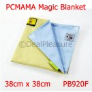 Protective Wrap Magic Cloth M 38x38cm PB920F for DSLR Camera & Lens