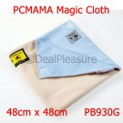 Protective Wrap Magic Cloth L 48x48cm 19inch PB930G for DSLR Camera & Lens