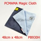 Protective Wrap Magic Cloth L 48x48cm 19inch PB930H for DSLR Camera & Lens