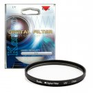 Kenko 49mm UV Filter E for Digital Camera Lens Canon Nikon Sony NEX5C NEX3C NEXC3 NEX5N