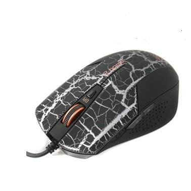 Legend High Bluray Gaming Mouse with 4 Shifting Speed Silver